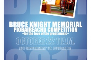 2017 Bruce Knight Memorial Piobaireachd Competition